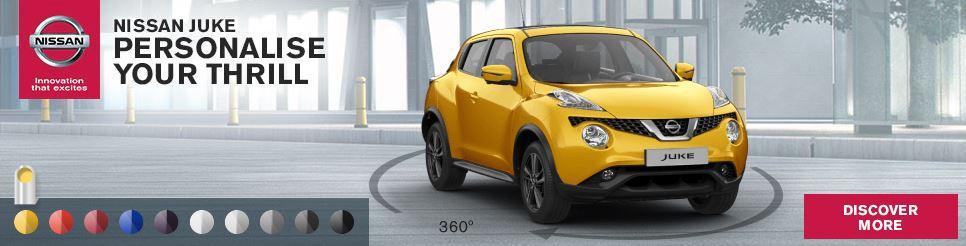 Nissan PPC HTML5 Ad